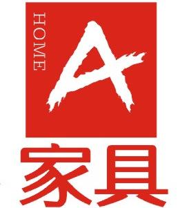 A家家具加盟