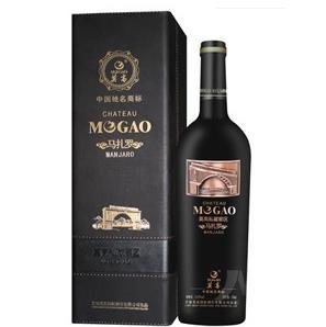 莫高葡萄酒加盟图片