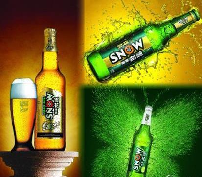 华润啤酒加盟图片