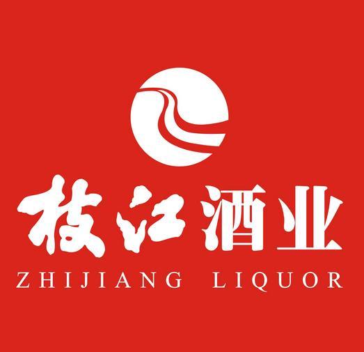 枝江酒業誠邀加盟