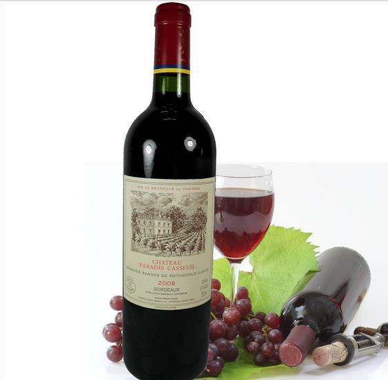 拉菲葡萄酒加盟图片