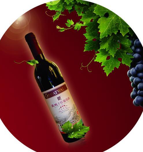 長城紅葡萄酒