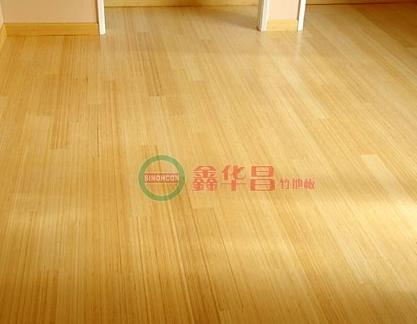 鑫华昌竹地板加盟图片