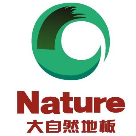 大自然實木地板
