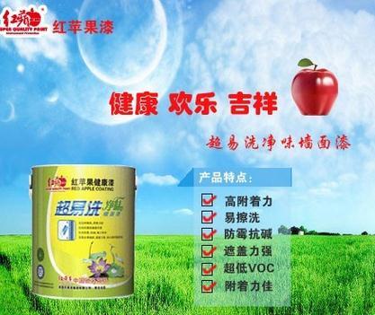 红苹果油漆加盟图片
