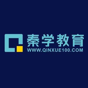 秦学中小学培训机构