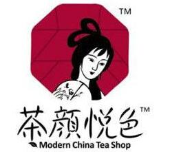 茶颜悦色饮品加盟