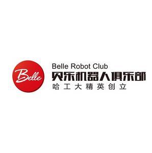 贝乐乐高机器人培训加盟