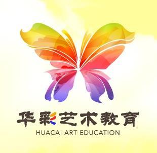 华彩少儿艺术培训加盟