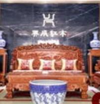 興成紅木家具