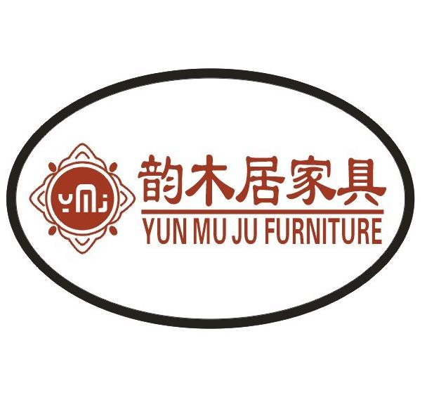 韵木居家具