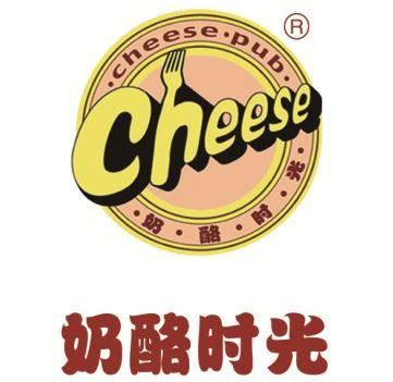 奶酪时光西餐店加盟