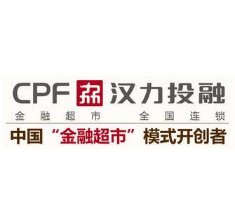 汉力汽车金融公司