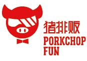 猪排贩中式快餐加盟