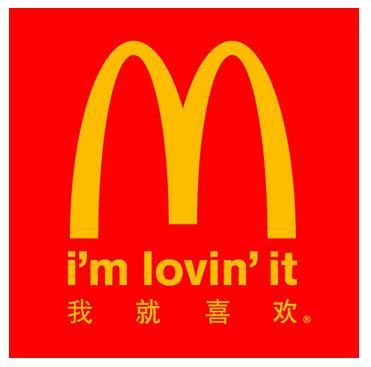 麥當勞甜品