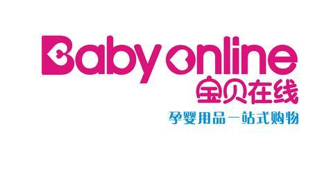 宝贝在线孕婴用品加盟