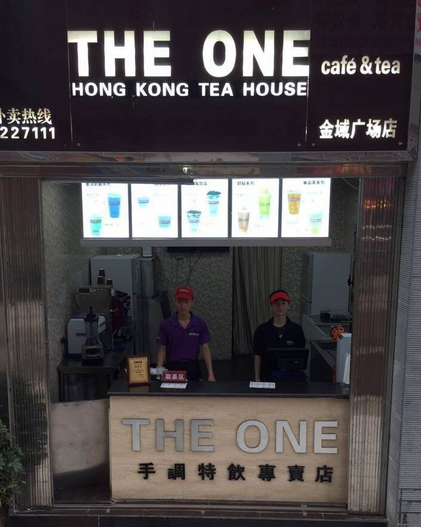 the one 奶茶