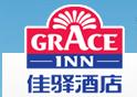 銀座佳驛酒店