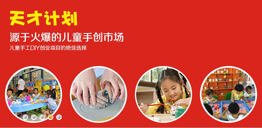 儿童益智玩具加盟费