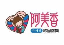 阿美香韩国烤肉加盟