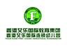 香港艾乐国际加盟