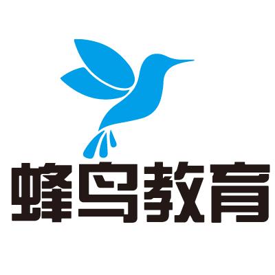 山东蜂鸟教育单词速记