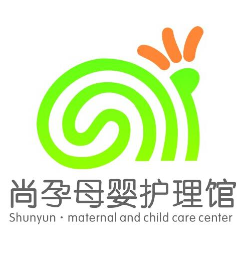 尚孕母婴护理中心