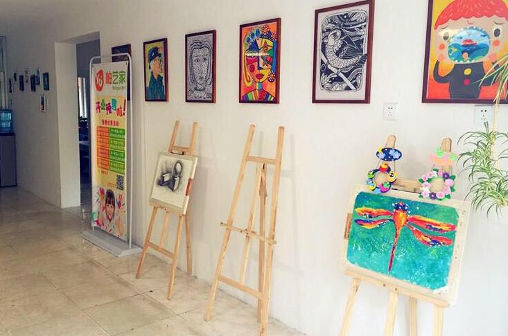 柚艺家美术教育加盟