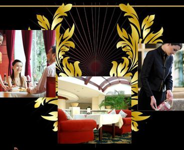 皇家商务宾馆