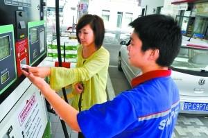中国石化加油站加盟图片
