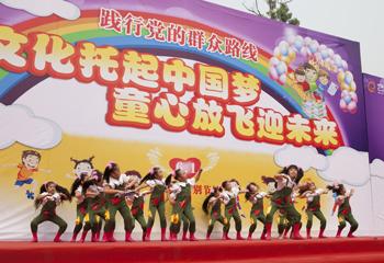 艺乐东方艺术培训机构加盟图片