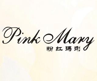 粉红玛丽女装