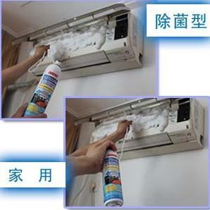 洁百氏空调清洗加盟图片