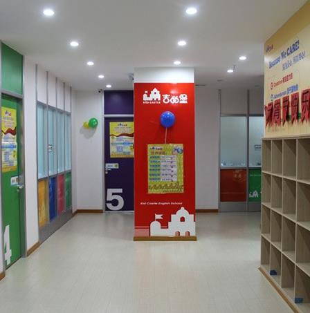 吉的堡幼儿园加盟图片