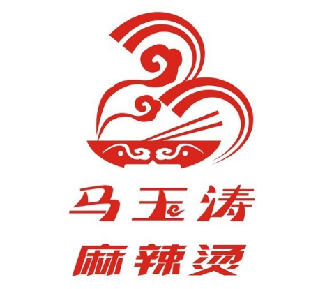 马玉涛麻辣烫餐饮