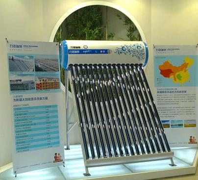 力诺瑞特太阳能加盟图片