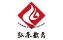 弘乐语文培训机构