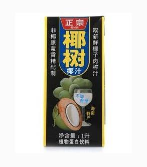 椰树牌椰子汁加盟图片