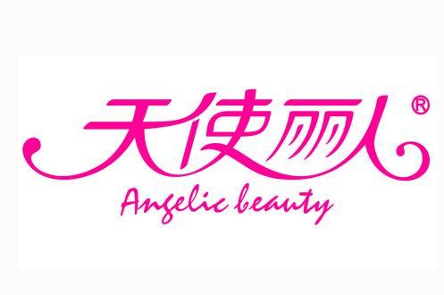 logo logo 标志 设计 矢量 矢量图 素材 图标 497_330