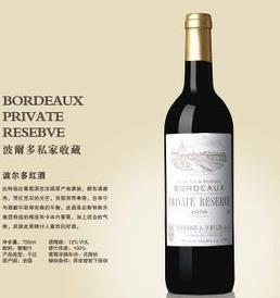 法国波尔多葡萄酒