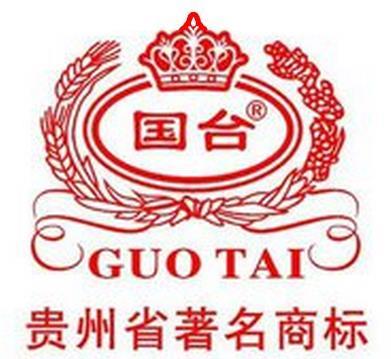 國(guo)台酒業