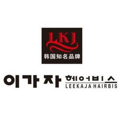 李嘉子形象设计诚邀加盟
