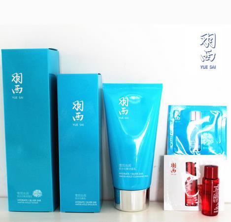 羽西化妆品加盟