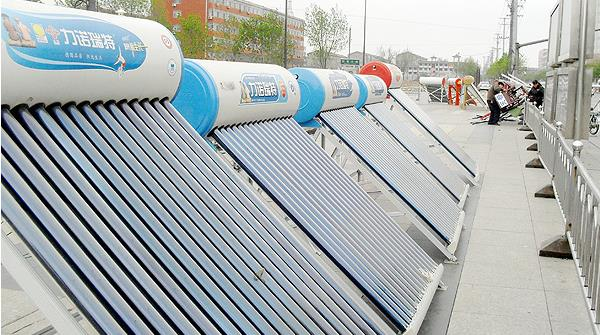 力诺瑞特太阳能加盟