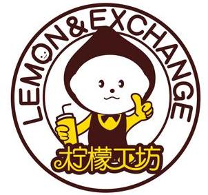 柠檬工坊奶茶诚邀加盟