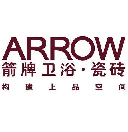 箭牌ARROW诚邀加盟