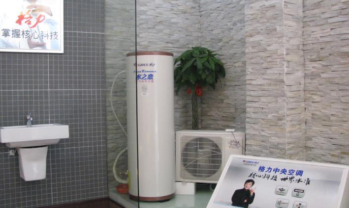 格力空气能热水器加盟