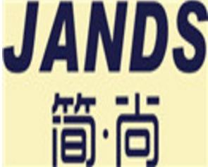 JANDS简尚男装