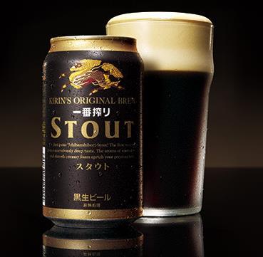 德国黑啤酒