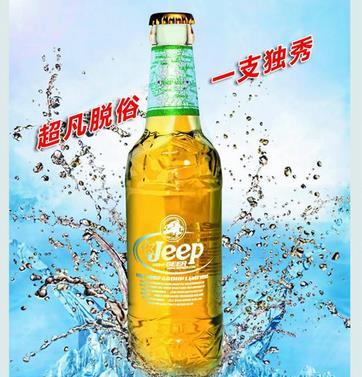 吉普啤酒加盟图片